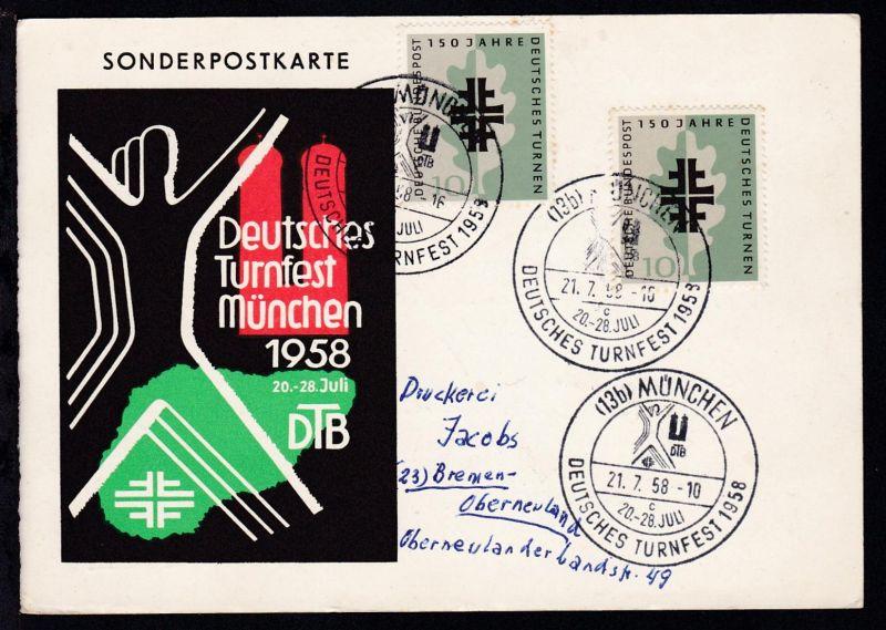 München Deutsches Turnfest München 1958 Sonderpostkarte mit Sonderstempel