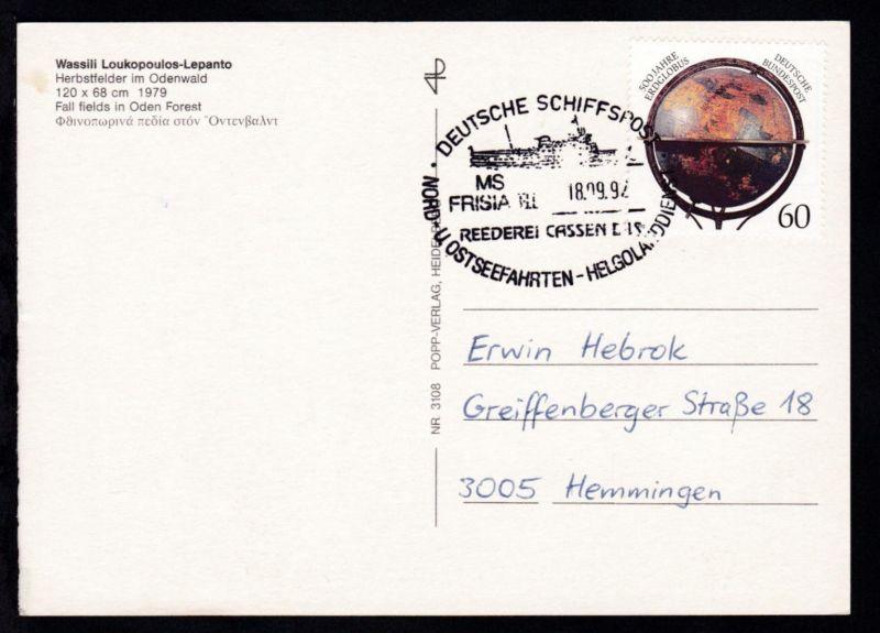 DEUTSCHE SCHIFSPOST MS FRISIA III REEDEREI CASSEN EILS NORD- U. OSTSEEFAHRTEN