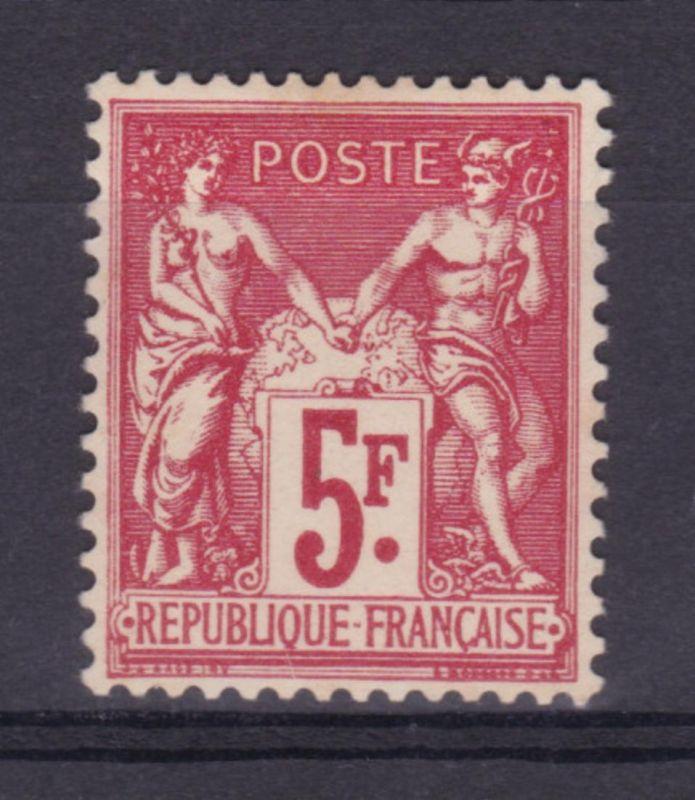 Briefmarkenausstellung in Paris Blockmarke, *