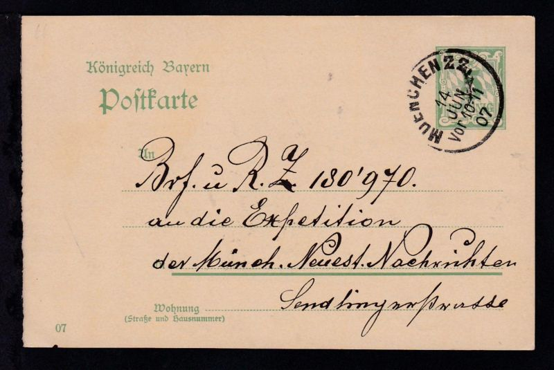 Ziffer 5 Pfg. mit K1 MUENCHEN 22 14 JUN 07 nach München