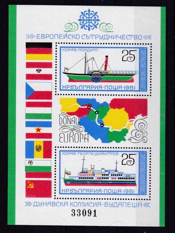 125 Jahre Europäische Donaukommission, Block **
