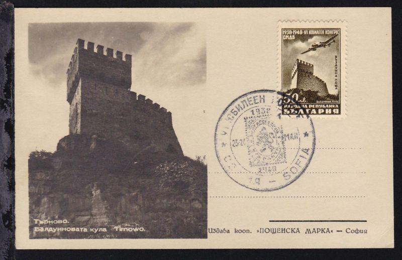 Tag der Briefmarke 1948 auf Maximum-Karte