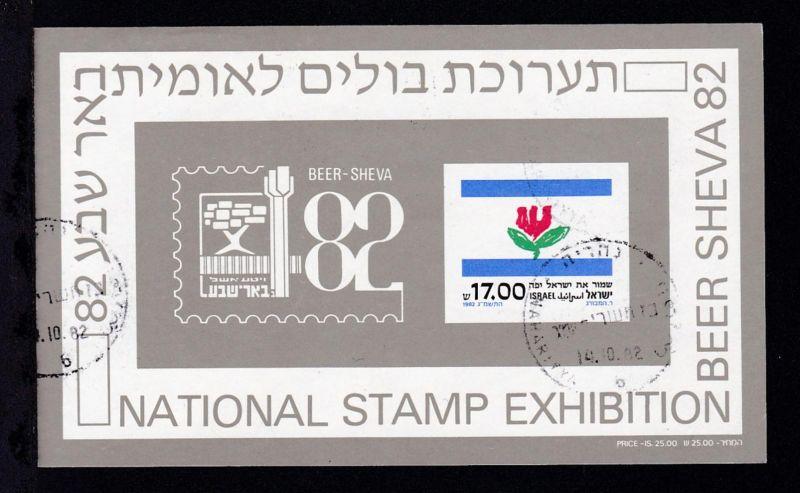 Nationale BBriefmarkenausstellung BEER SHEVA '82 Block mit Ersttagsstempel