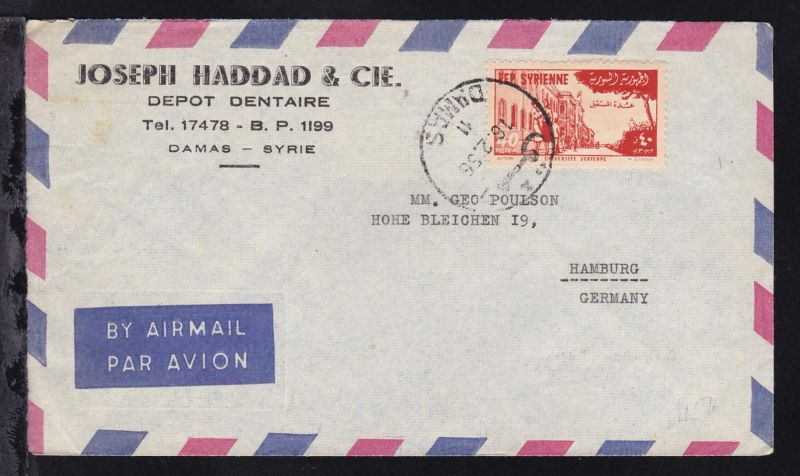 Universität 40 P. auf Firmenbrief (Joseph Haddad & Cie., Damas) ab Damaskus