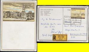 WIPA 1981 auf WIPA-Sonder-PK als R-PK ab Wien 28.5.1981 nach Wernigerode