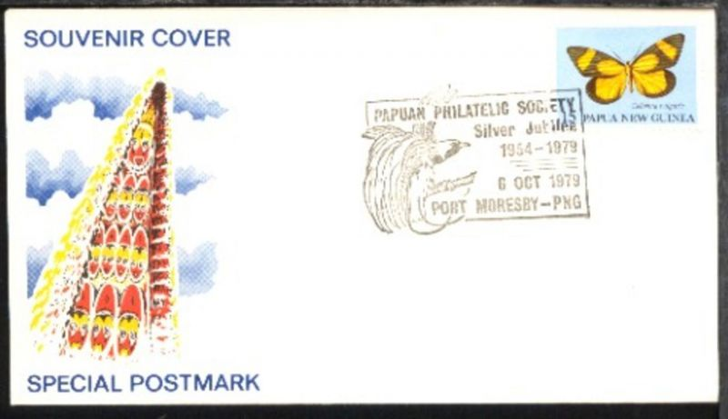 SSt. PAPUAN PHILATELIC SOCIETY Silver Jubilee 1954-1979 6 OCT 1979