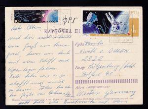 HELSINKI HELSINGFORS NAVIRE 26.9.67 auf CAK (Leningrad)