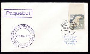 R1 PAQUEBOT + OSt. Hamburg 28.5.75 + Cachet TS