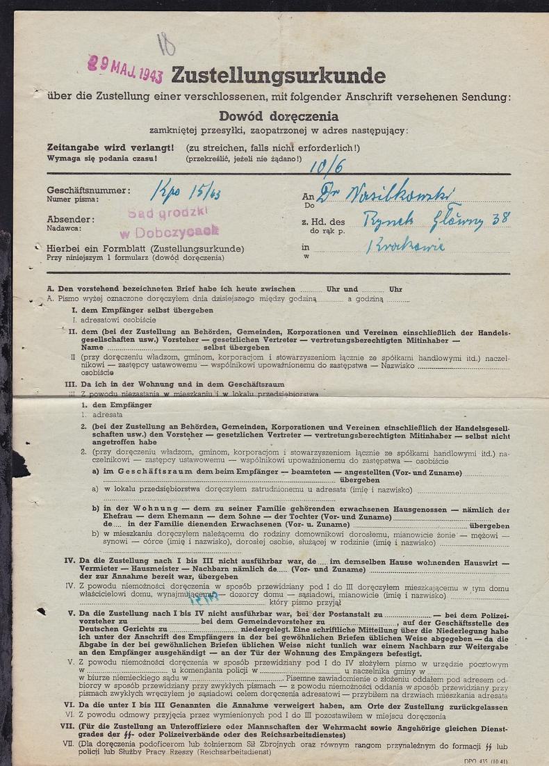 1943 Gerichts-Zustellungsurkunde, gefaltet 0