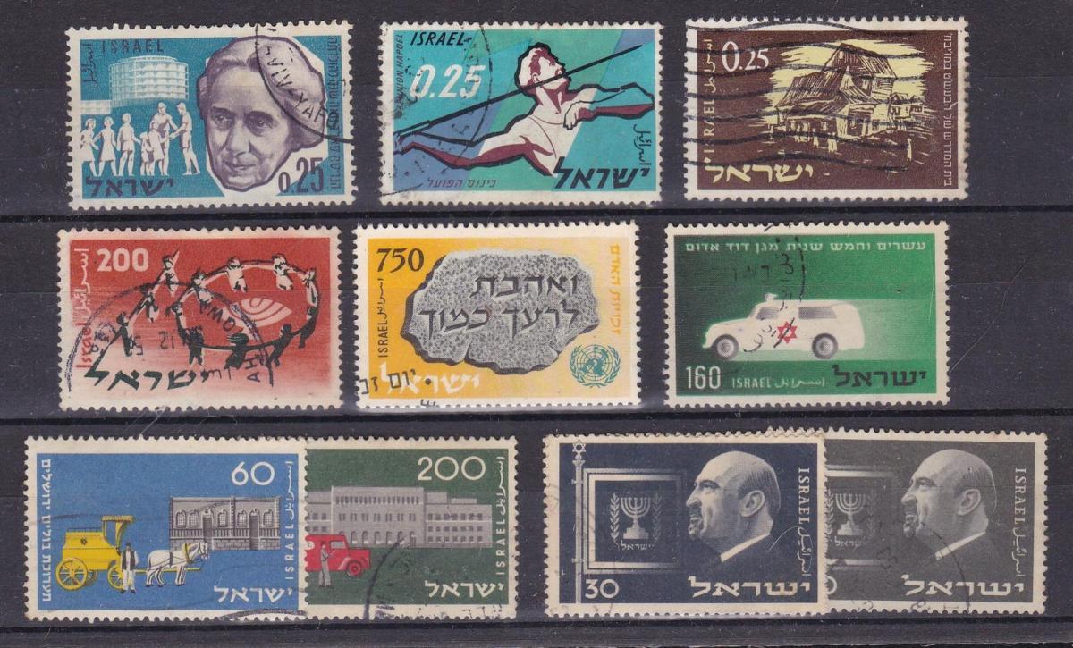 Israel 10 verschiedene Marken