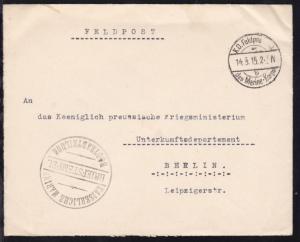 K.D. Feldpostamt des Marine-Korps b 14.3.15 + Steg-K1