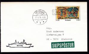OSt. Torshavn 27.8.79 + R1 UR NOREG + Cachet Smyril auf Brief
