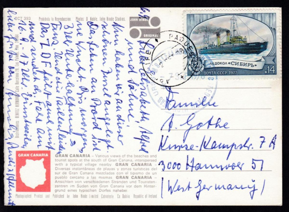 URSS MS ALEXANDR PUSHKIN POSTED FROM HIGH SEAS 7 SEP 1978 auf CAK (Gran Canaria) 0
