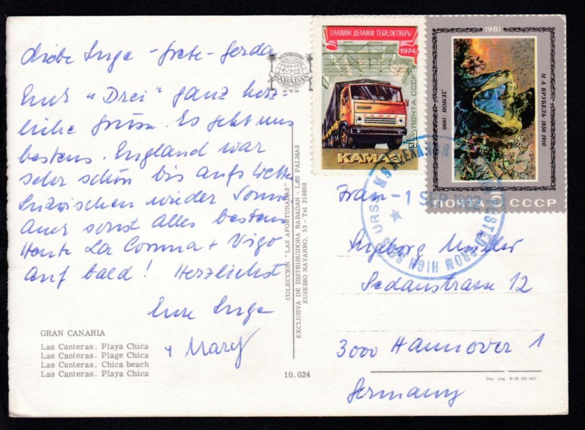 URSS MS ALEXANDR PUSHKIN POSTED FROM HIGH SEAS 1 SEP 1982 auf CAK (Gran Canaria) 0