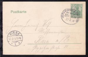 LEIPZIG-DÖBELN-DRESDEN BAHNPOST ZUG 1506 27.2.04 auf CAK (Rosswein Markt)