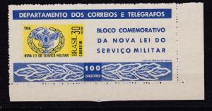 Neues Militärdienst-Gesetz Eckrand-Block  **