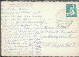 DSP WILHELMSHAVEN-HELGOLAND MS WILHELMSHAVEN SCHIFFAHRTSGES JADE MBH 30.8.77 auf