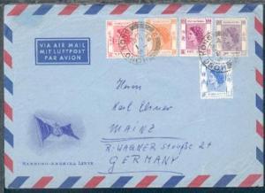 Bf. (Reederei-Umschlag) mit Inhalt ab Hongkong 1 JU 55 nach Mainz, Abs.-Ang. MS