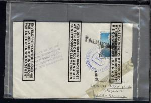 URSS MS ALEXANDER PUSHKIN POSTED FROM HIGH SEAS 26.11.76 + L1