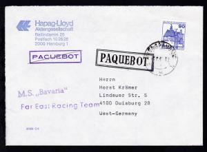R1 PAQUEBOT + OSt. Ujung Padang 6.7.80 + L1 M.S.