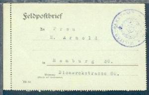 (22.7.17) viol. Adler-Stpl. Militär-Paket-Amt Metz auf FP-Ktenbf.