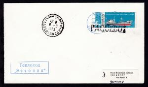 OSt. Casablanca 6.3.1973 + L1 PAQUEBOT + R2 Teplochod Estonija auf Brief