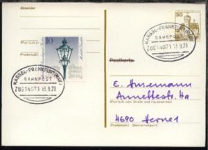 KASSEL-FRANKFURT (MAIN) ZUG 14071 15.9.79 auf GSK