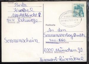 HANNOVER-FRANKFURT ZUG 00570 27.8.78 auf PK