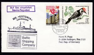 OSt. Bremerhafen 7.8.81 + R2 Auf See eingeliefert Navire-Paquebot +