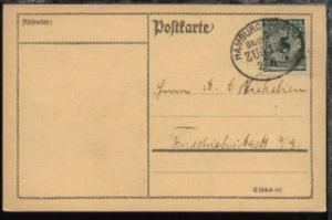 HAMBURG-HUSUM ZUG 1905 27.6.24 auf PK