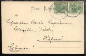 FREIBURG (BRSG)-DONAUESCHINGEN ZUG 1576 27.6.03 auf AK nach Schweden