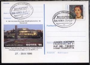HAMBURG-FRANKFURT/MAIN m ZUG 039074 29.5.97 auf GSK