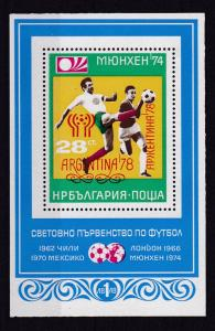 Fußball-Weltmeisterschaft 1974, Block **