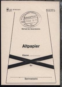 WÜRZBURG-MÜNCHEN ap ZUG 39088 28.7.96 auf Beutelfahne