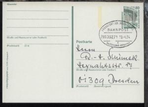 FRANKFURT AM MAIN-BASEL c Nachträglich entwertet ZUG 39271 19.4.94 auf GSK