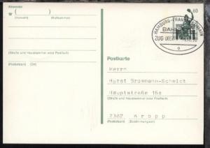 HAMBURG-FRANKFURT/MAIN o ZUG 003211 14.12.90 auf GSK