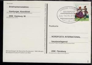 HAMBURG-FLENSBURG b ZUG 14276 27.11.81 auf CAK