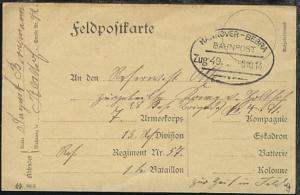HANNOVER-BEBRA Zug 49 63.10.14 auf FP-Kte