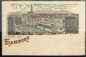 Gruss aus Hamburg (Reesendammbrücke und Alsterarkaden)