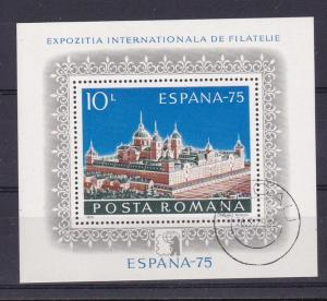 Internationale Briefmarkenausstellung ESPANA '75