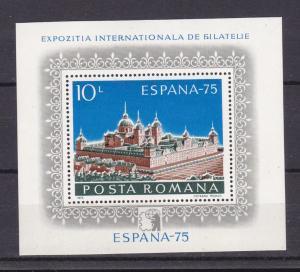 Internationale Briefmarkenausstellung ESPANA '75, **