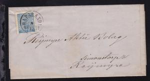 Wappen 12 Öre auf mit Stpl. HAPARANDA 8.12.1871 nach Rejmyre