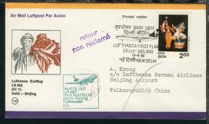 Lufthansa Erstflugbrief Neu Delhi-Peking 19.4.1981