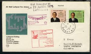 Lufthansa Erstflugbrief Rabat-Bogota 23.7.1975