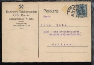 BERLIN-BRESLAU ZUG 225 18.3.21 auf Firmen-PK (Eisenwerk Rückenwaldau),