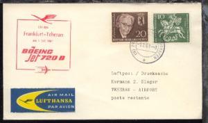 Lufthansa-Erstflug-Bf. Frankfurt-Teheran 1.7.1961