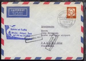 Lufthansa-Erstflug-Bf. Stuttgart-Paris 1.4.1962