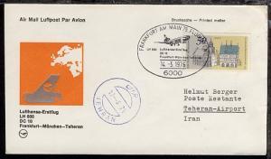 Lufthansa-Erstflug-Bf. Frankfurt-Teheran 14.3.1976