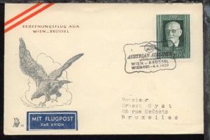 Österreich AUA-Erstflug-Bf. Wien-Brüssel 4.4.1959