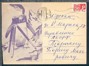 UdSSR 1972 an Bord des Eisbrechers